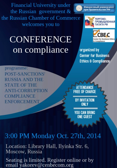 OctConference